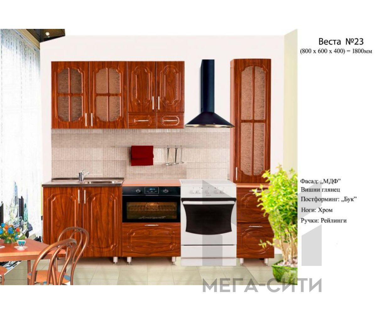 Кухонный гарнитур МДФ  эконом Веста 23    1,8 метра