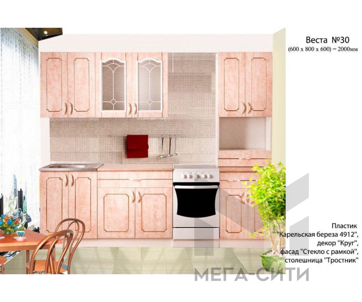 Кухонный гарнитур МДФ  эконом Веста 30/2  2 метра