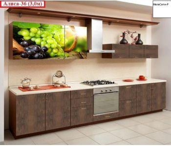 Кухонный гарнитур Алиса 36 3м