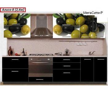 Кухня с фотопечатью   Алиса № 8 2.4м ХИТ Продаж