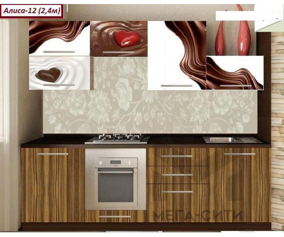 Кухня с фотопечатью  Алиса 12