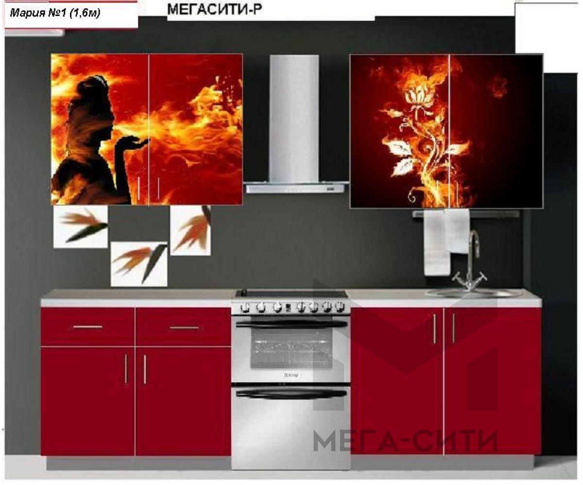 Кухонный гарнитур с фотопечатью  Мария № 1 (1,6м)