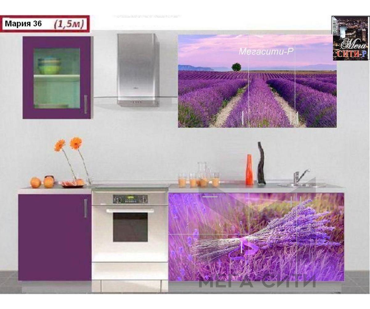 Кухонный гарнитур с фотопечатью  Мария 36
