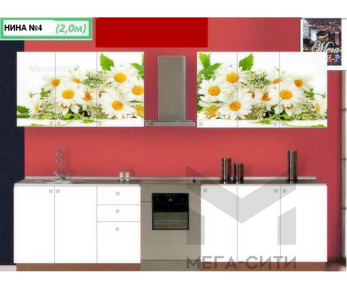 Кухонный гарнитур с фотопечатью  НИНА 4