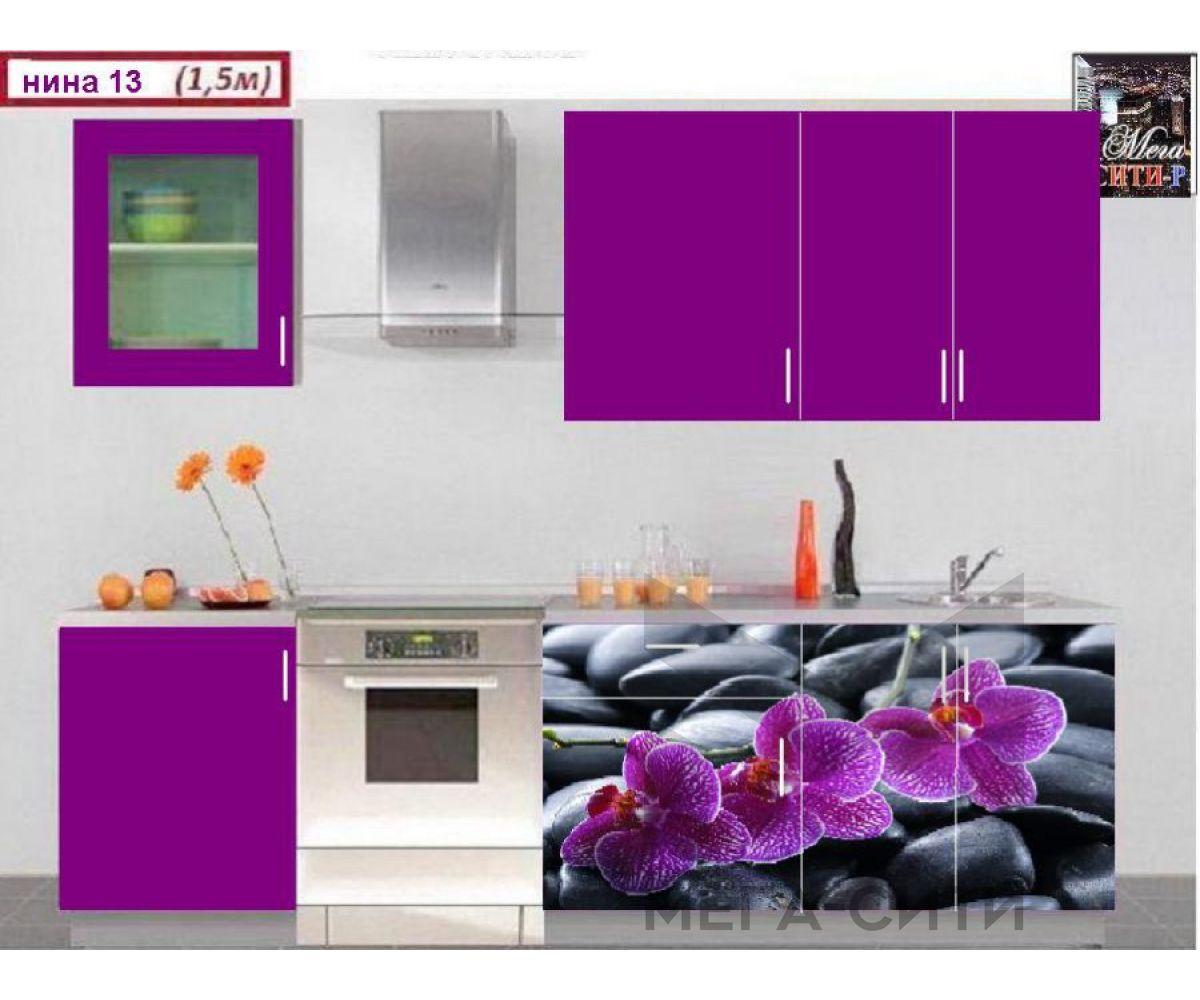 Кухонный гарнитур с фотопечатью  НИНА 13