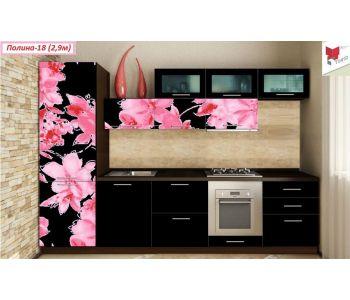 Кухонный гарнитур с фотопечатью  Полина-18 (2,9)