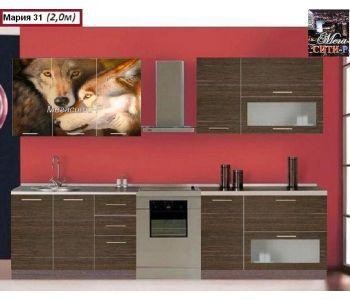 Кухонный гарнитур с фотопечатью Мария 31 2 м