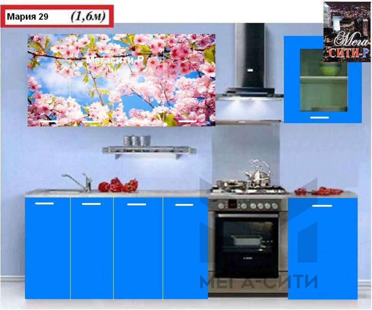 Кухонный гарнитур с фотопечатью Мария 29 1.6 м