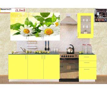 Кухонный гарнитур с фотопечатью МЕЛИТТА № 21 1.5м НОВИНКА