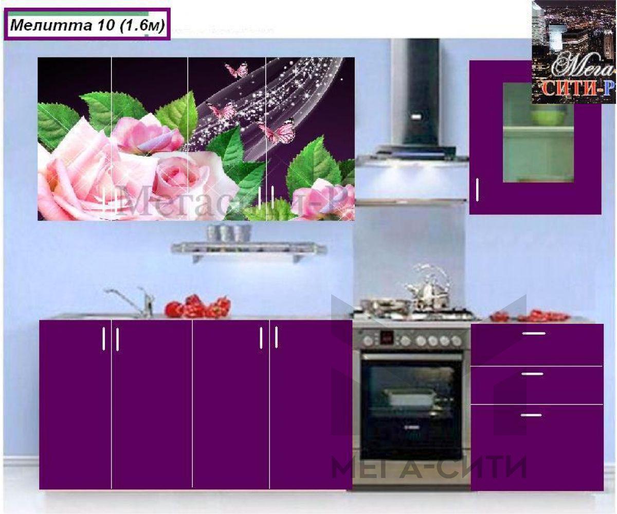 Кухонный гарнитур с фотопечатью МЕЛИТТА № 10 1,6м НОВИНКА