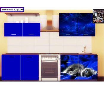 Кухонный гарнитур с фотопечатью МЕЛИТТА № 12 2м НОВИНКА