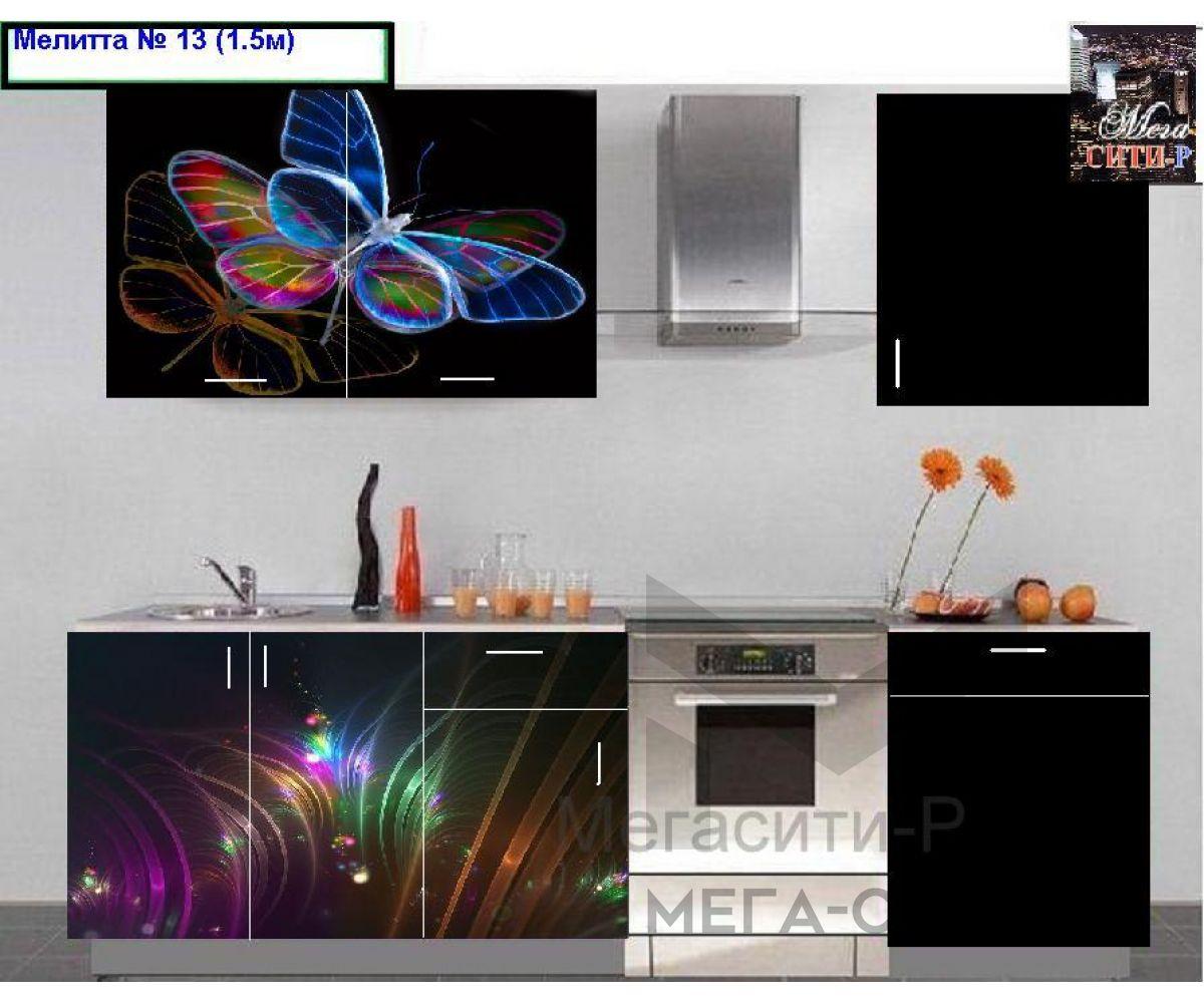 Кухонный гарнитур с фотопечатью МЕЛИТТА № 13 1.5м НОВИНКА