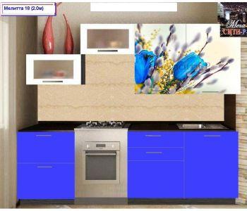 Кухонный гарнитур с фотопечатью МЕЛИТТА № 18 2м НОВИНКА