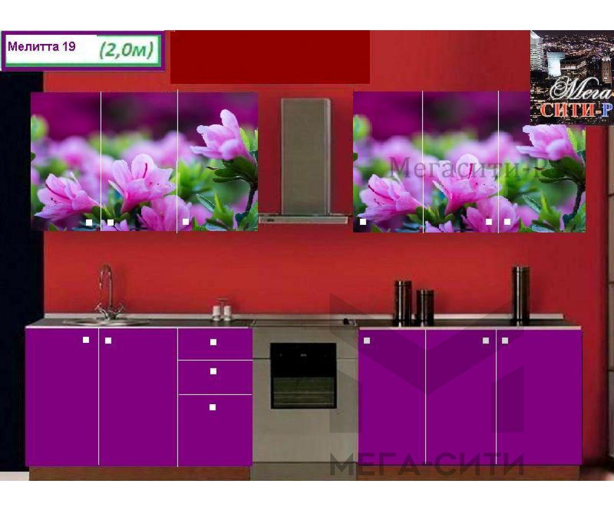Кухонный гарнитур с фотопечатью МЕЛИТТА № 19 2м НОВИНКА