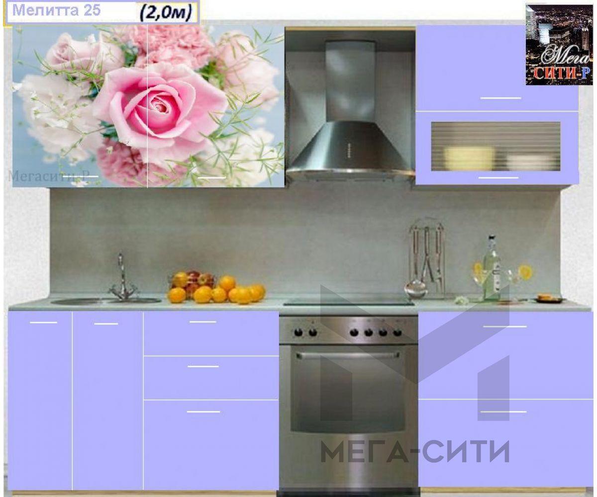Кухонный гарнитур с фотопечатью  МЕЛИТТА № 25 2 м НОВИНКА
