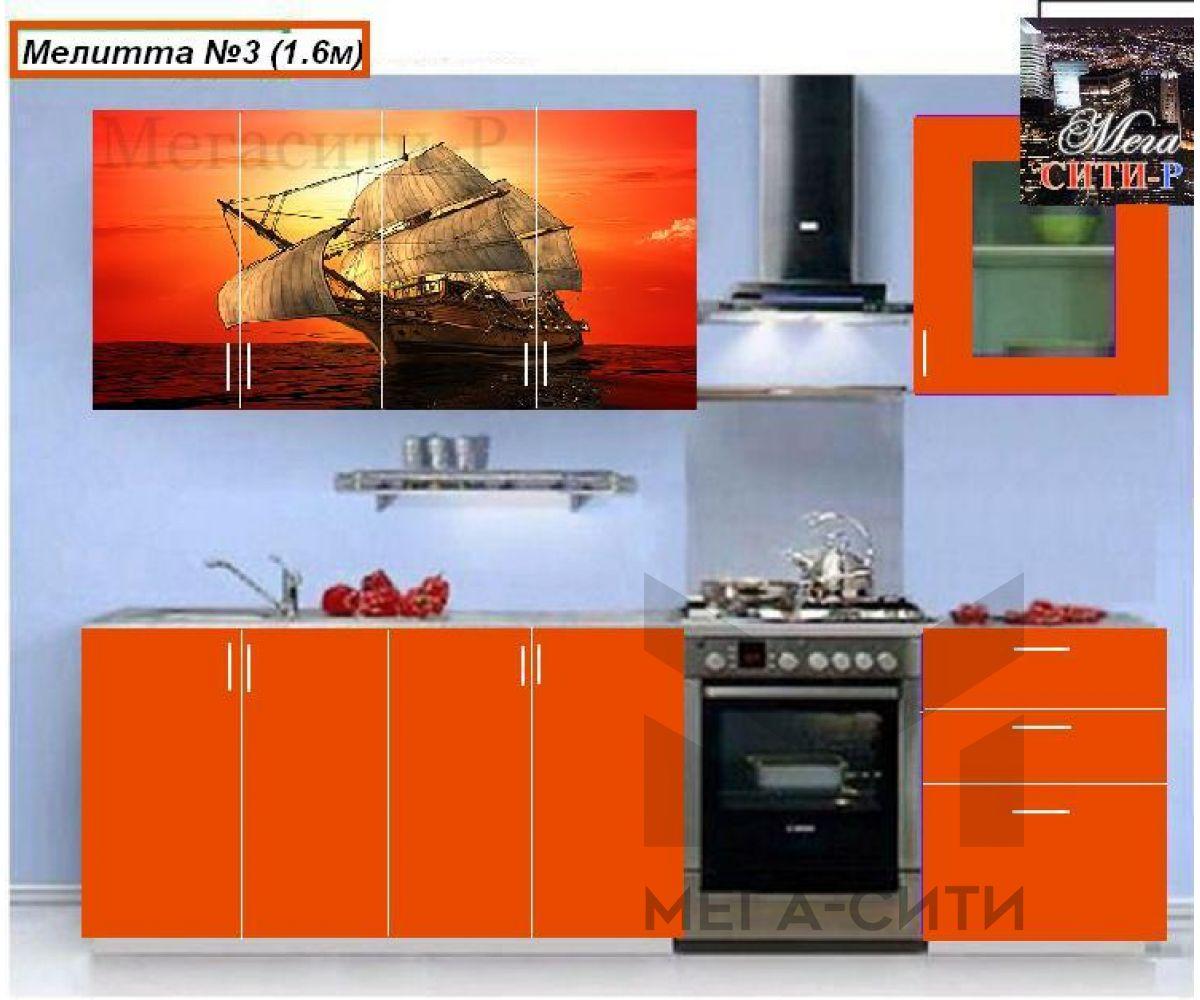 Кухонный гарнитур с фотопечатью  МЕЛИТТА № 3 1.6м НОВИНКА