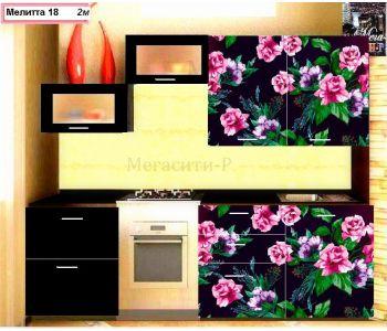 Кухонный гарнитур с фотопечатью МЕЛИТТА № 18 ( 2,0м )