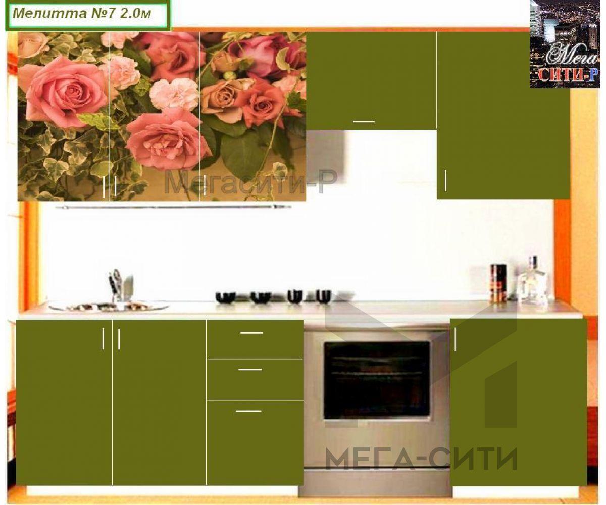Кухонный гарнитур с фотопечатью  МЕЛИТТА № 7 2м НОВИНКА