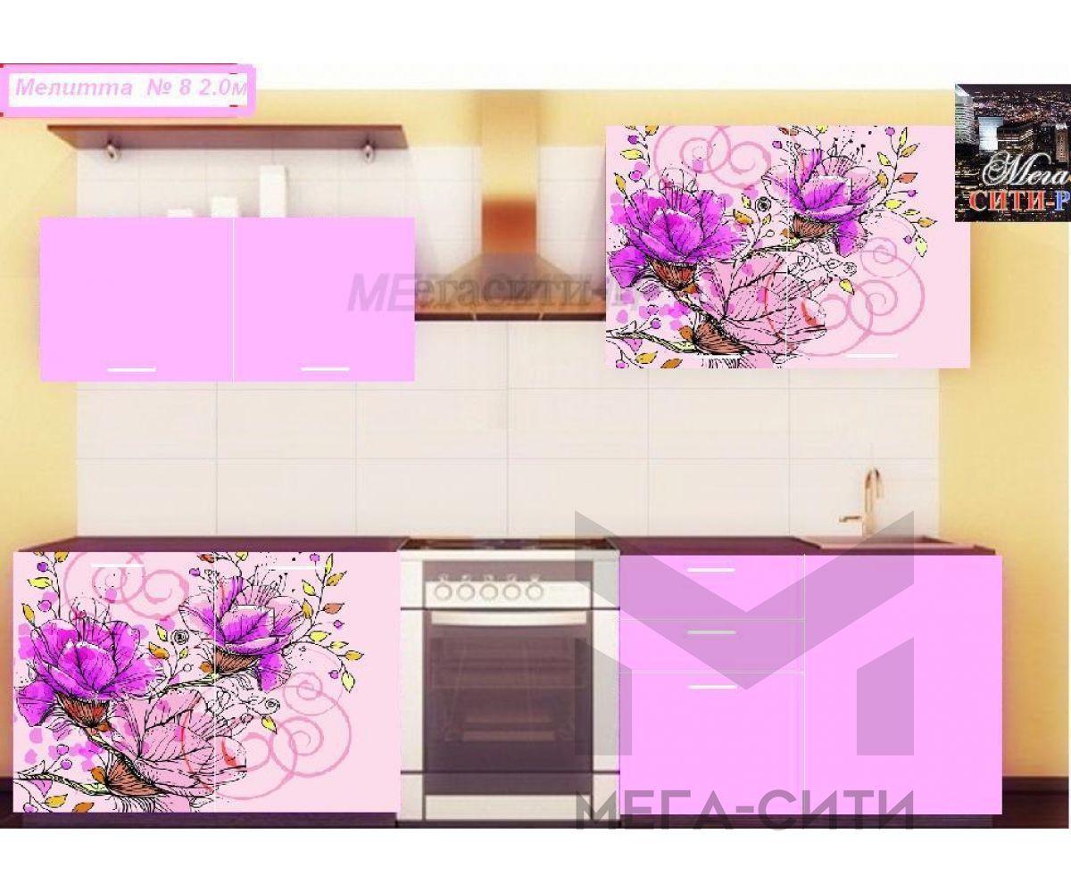 Кухонный гарнитур с фотопечатью  МЕЛИТТА № 8 2м НОВИНКА