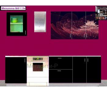 Кухонный гарнитур с фотопечатью  МЕЛИТТА № 9 1.5м НОВИНКА