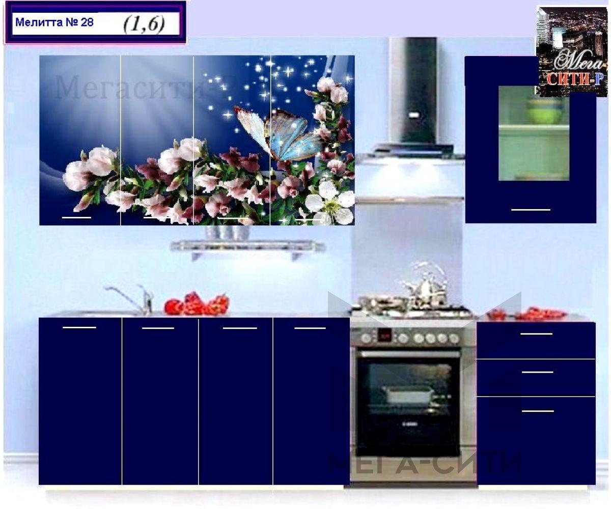 Кухонный гарнитур с фотопечатью  МЕЛИТТА № 28 1.6м НОВИНКА