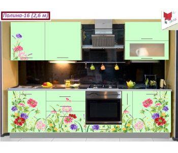 Кухонный гарнитур с фотопечатью ПОЛИНА 16 2,6 м