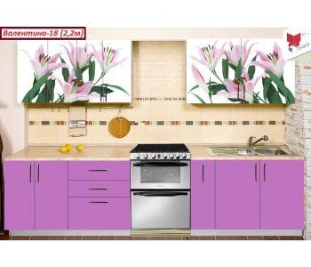 Кухня с фотопечатью  Валентина 18