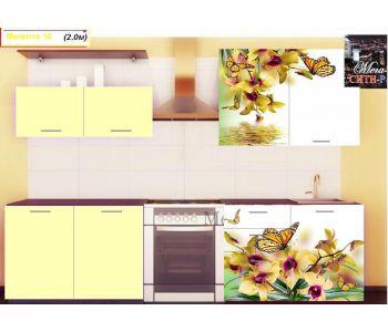 Кухонный гарнитур с фотопечатью МЕЛИТТА № 16 2м НОВИНКА