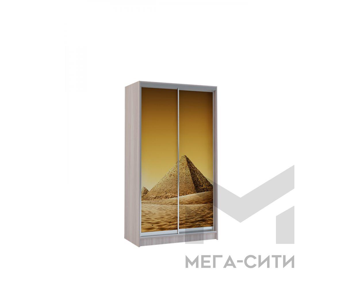 Шкаф купе Vivat 1,2 shimo svet piramidi copy