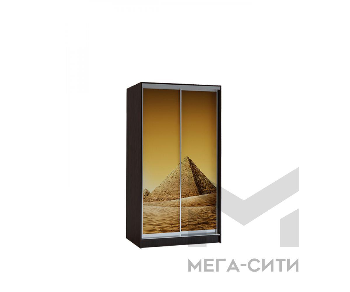 Шкаф купе Vivat 1,2 venge piramidi copy