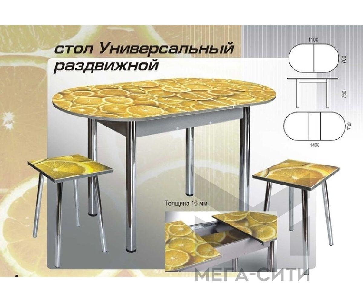 стол раздвижной на кухню