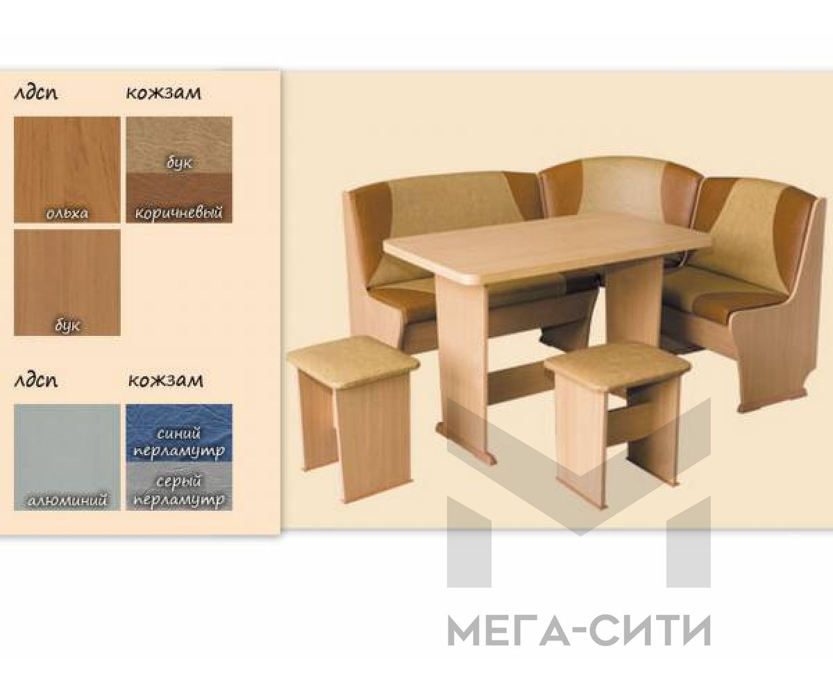 Кухонный уголок Тип №5