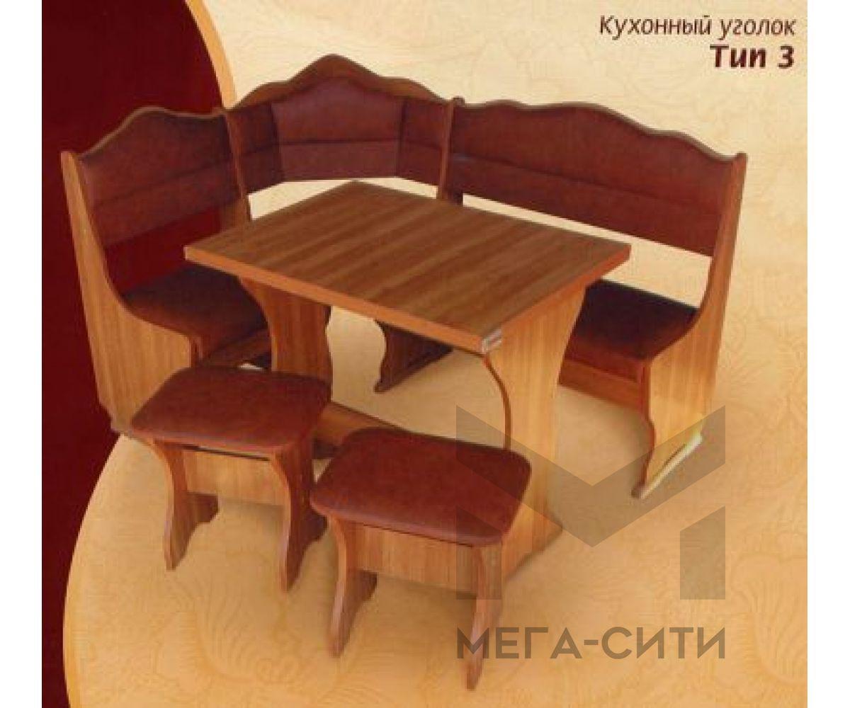 Кухонный уголок Тип 3