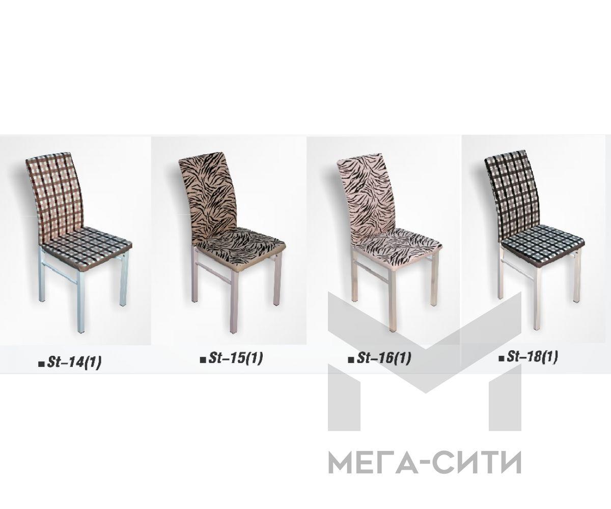 Современный стул с мягкой спинкой