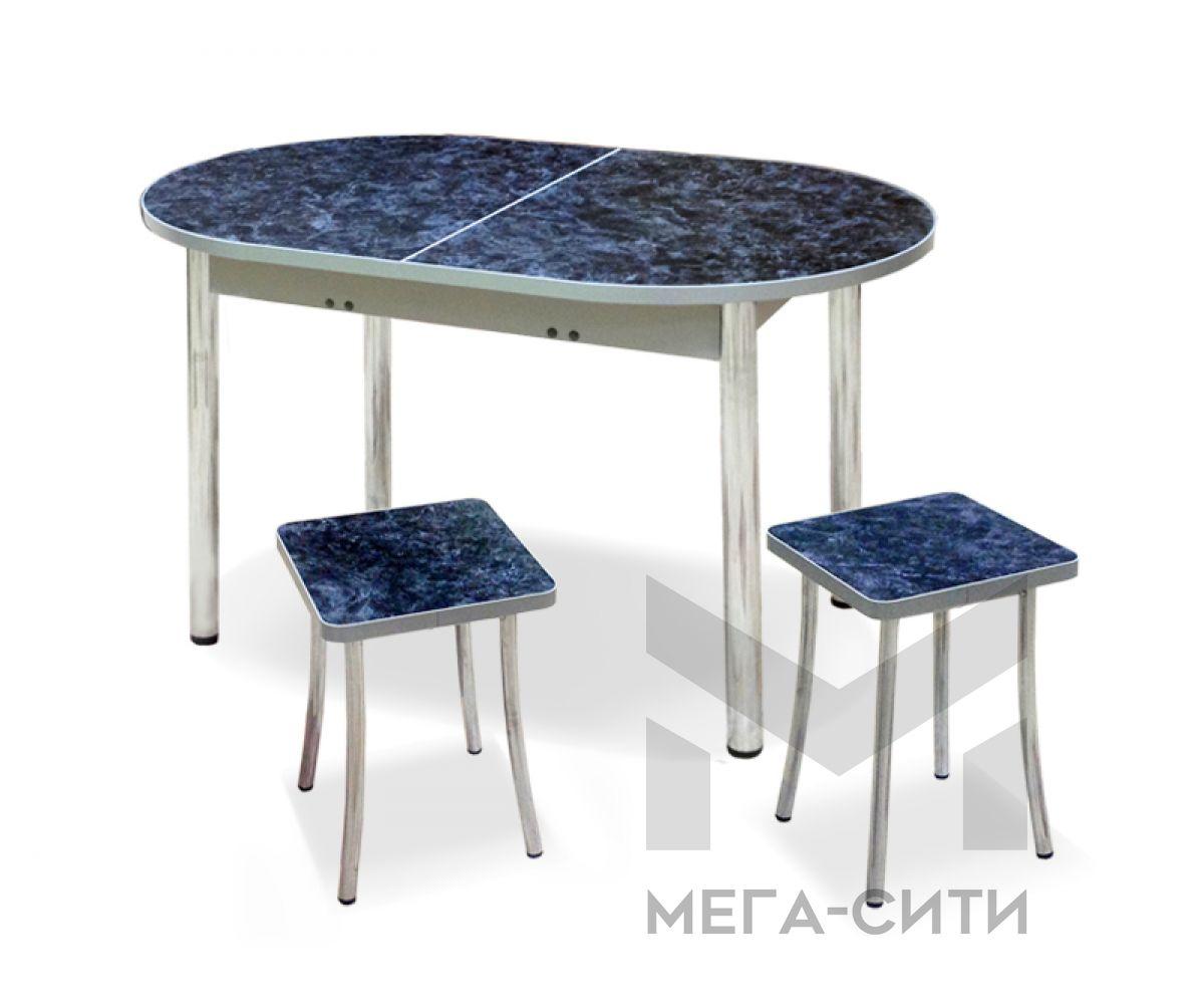Стол обеденный Пластиковый Раздвижной