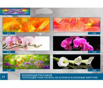 Образцы   Фотопечати21