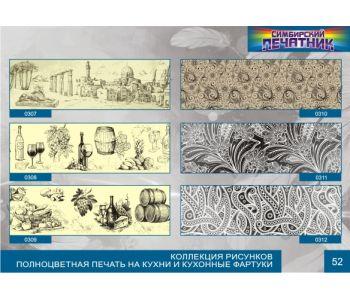 Образцы   Фотопечати52