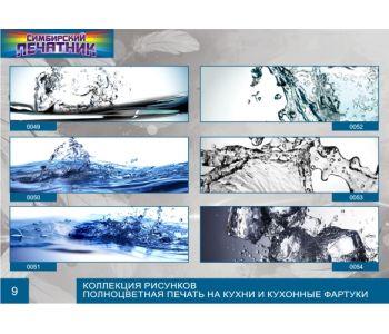 Образцы Фотопечати 9